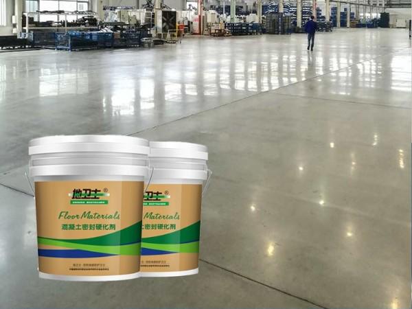 想要处理地面起灰起砂建议选择固化剂地坪!