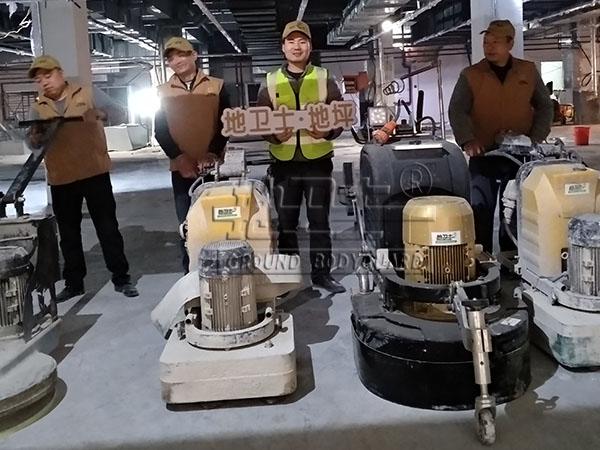 地卫士固化剂地坪,硬化地坪,地坪工程,佛山硬化地坪