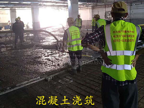 混凝土地坪工程,混凝土浇筑,水泥浇筑,倒水泥施工