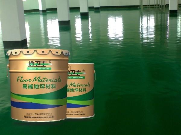 肇庆地面刷油漆好不好?地卫士地坪分享