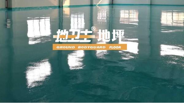 佛山华亨卫生材料有限公司采用地卫士耐压砂浆型环氧地坪漆