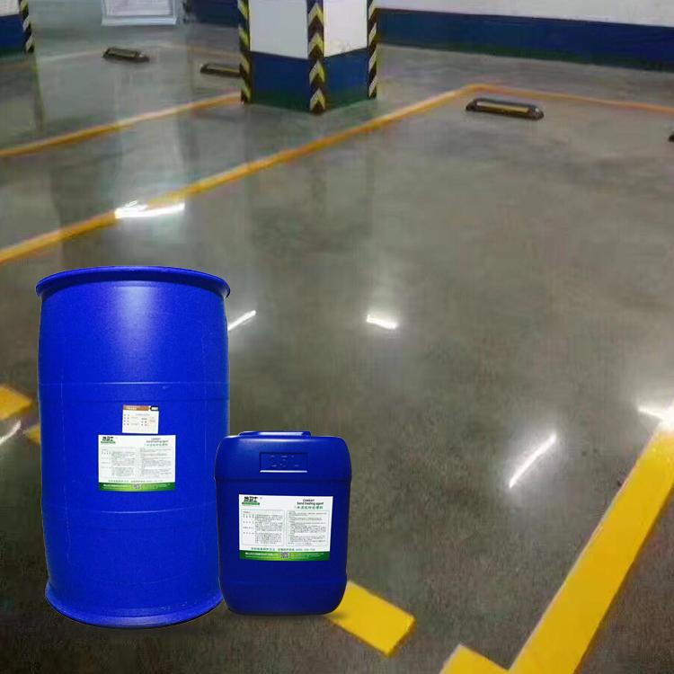 水泥固化剂地坪,固化剂地坪能划线吗,厂房固化剂地坪,地卫士地坪,佛山水泥固化剂地坪,停车场固化地坪,车库固化地坪划线