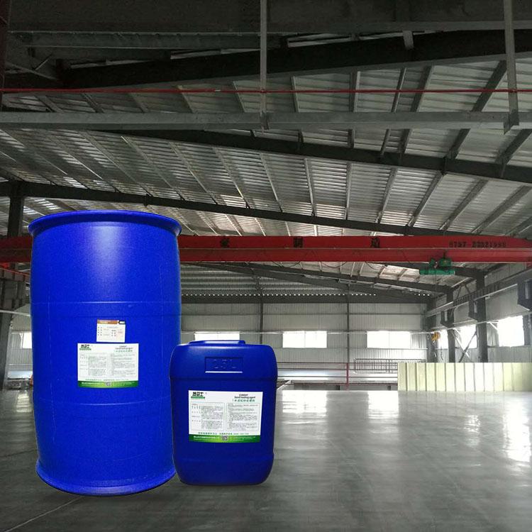 硬化地坪工程,地卫士地坪,佛山停车场地坪,车库地坪工程,硬化地坪,固化剂地坪