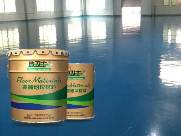 中山地坪漆与地板漆有什么区别?