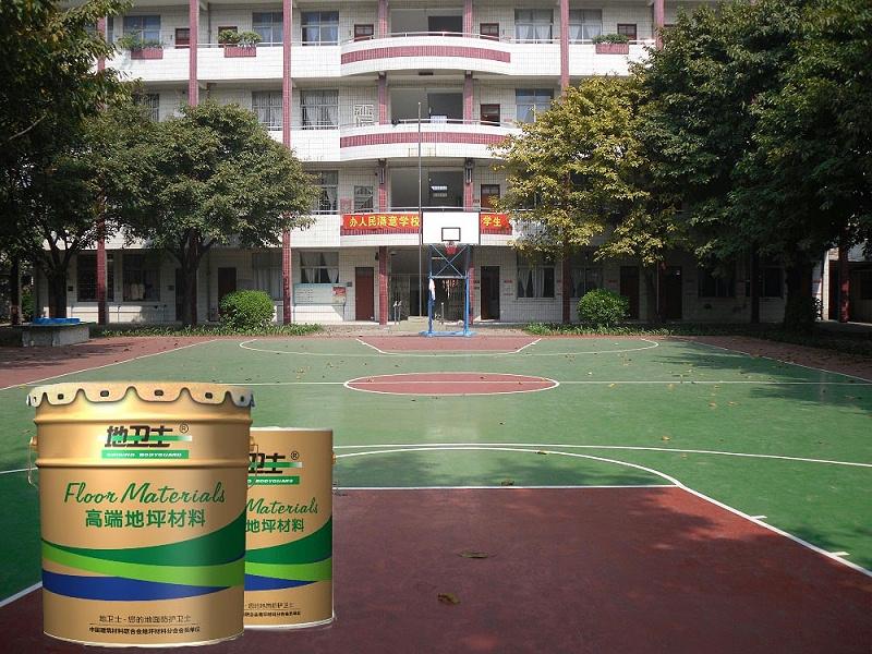 小学篮球场弹性地坪漆