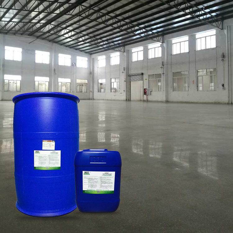 固化剂地坪,水泥固化剂地坪,地卫士地坪,佛山固化剂地坪施工,固化剂地坪能用多久,混凝土固化剂施工,厂房固化地坪,固化剂地坪工程,狮山固化剂地坪