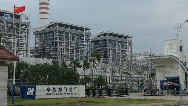 华能(国际)海门电厂选用地卫士超耐磨止滑型环氧地坪漆