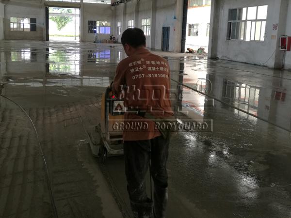渗透型密封硬化地坪,固化剂地坪优点,混凝土固化剂地坪,固化地坪施工,地卫士地坪,佛山固化剂地坪