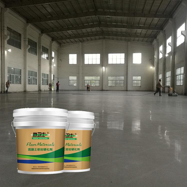 水泥地面起砂怎么办,水泥固化剂地坪,混凝土固化剂地坪,固化剂地坪,佛山固化剂地坪