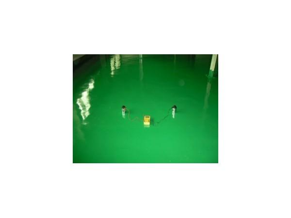 必看地卫士地坪漆厂家提供的防静电地坪漆养护守则