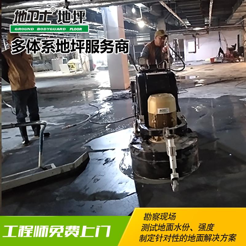 固化剂施工图,固化剂地坪工程,地卫士固化地坪,硬化剂地坪,佛山固化地坪,厂房固化地坪