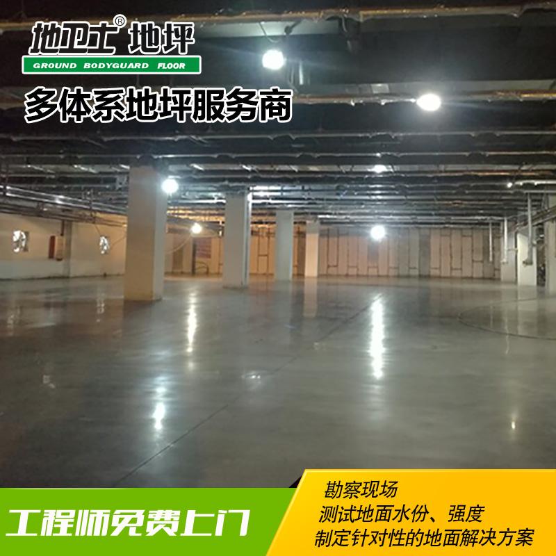 固化剂地坪,固化剂完工图,地卫士固化剂地坪,佛山固化地坪,固化剂地坪施工