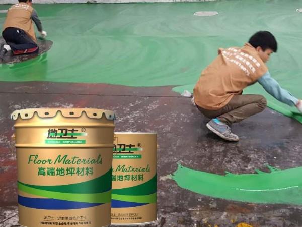影响环氧地坪漆施工工程报价的因素有哪些?