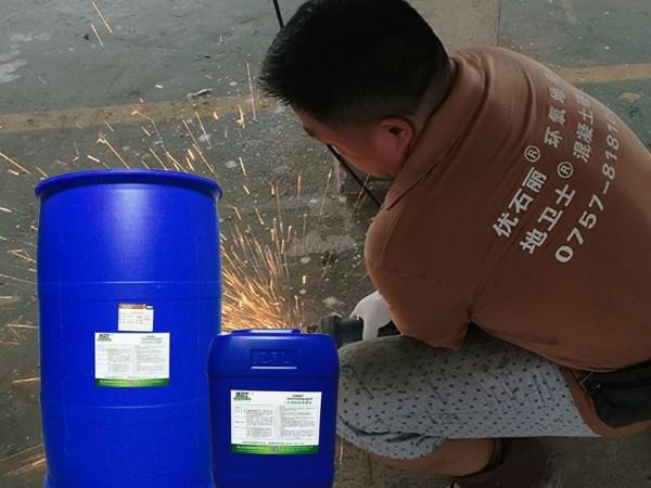 水泥地面固化剂地坪多少钱一平方?