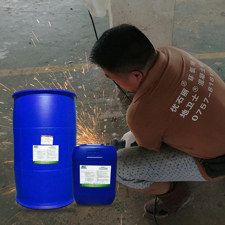 水泥地面固化剂地坪,地面固化剂地坪,固化剂地坪多少钱一平方,水泥固化剂地坪价格,地卫士地坪,佛山固化剂地坪,水泥固化地坪施工,混凝土固化剂地坪