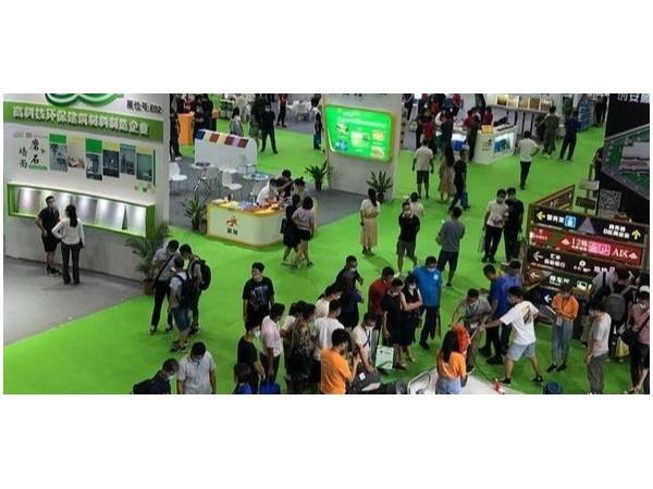2020年第10届亚太地坪展在广州盛大开幕