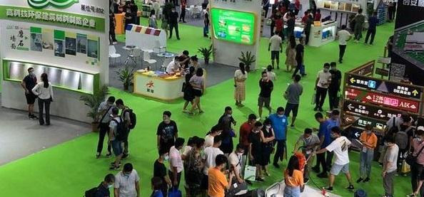 2020第10届广州亚太地坪展