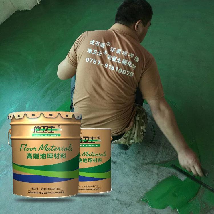 环氧地坪,佛山地坪漆,地卫士地坪漆,高耐磨地坪漆,抗刮伤地坪漆,地卫士地坪漆,地坪漆施工,车间地板漆