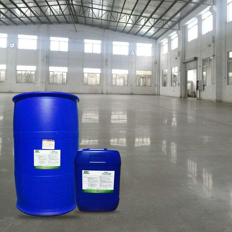 固化剂地坪,地面固化处理,水泥固化剂地坪,地卫士地坪,佛山固化剂地坪施工,混凝土固化剂地坪工程,固化工程,地面翻新