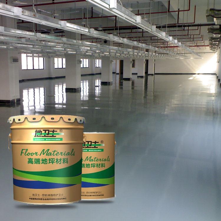 环氧地坪漆,地坪漆施工,环氧地坪漆施工方法,地卫士地坪漆,自己刷地坪漆,佛山地坪漆,环氧地坪,地板漆,地面漆