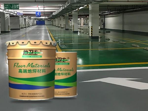 4万平方米的停车场车库环氧地坪漆工程历时一个月完美收工!