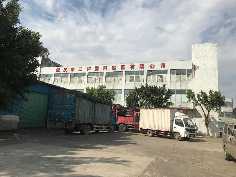 肇庆市三和塑料容器有限公司