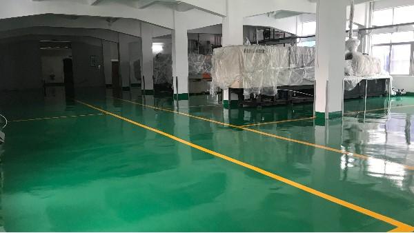 肇庆市三和塑料容器有限公司选用地卫士环氧地坪漆工程