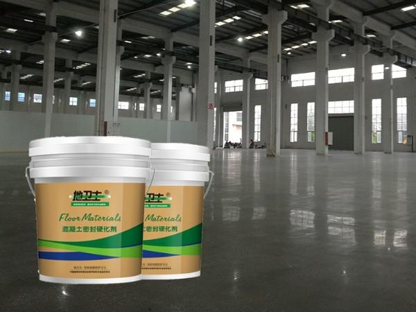 为什么混凝土固化剂地坪可以满足机械厂对地面的要求?