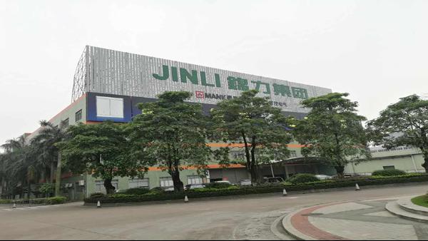 广东锦力电器有限公司选用地卫士环氧地坪漆工程