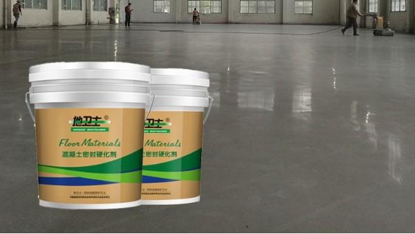 你知道混凝土固化剂地坪也可以做假吗?