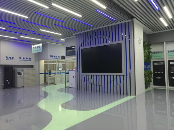 地卫士地坪应用于银行、税局、商场等场所