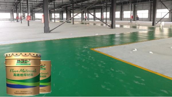 河南大自然室鑫家具有限公司选用地卫士环氧地坪漆工程