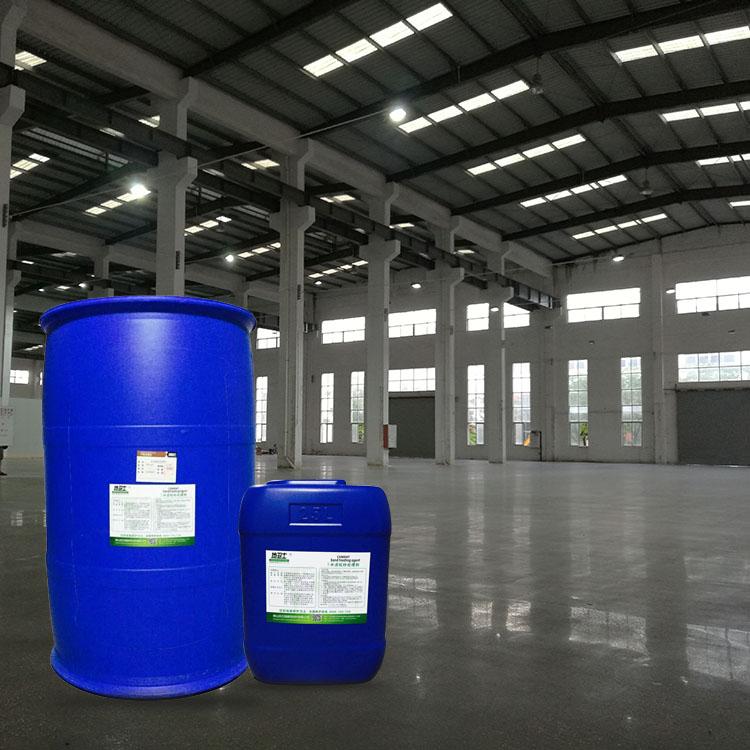 固化剂地坪,硬化地坪,混凝土固化地坪,地卫士地坪,硬化剂地坪图,强化地坪