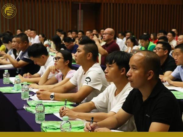 地卫士地坪参加广东地坪协会培训班,收获满满!