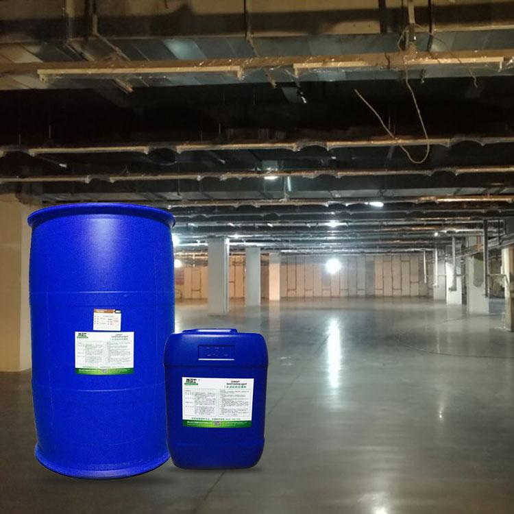 水泥固化剂地坪,固化剂地坪多少钱一平方,水泥固化地坪价格,地卫士地坪,佛山水泥固化剂地坪,水泥固化地坪一平方多少,固化剂地坪价格多少,厂房固化地坪,车间固化剂地坪价格