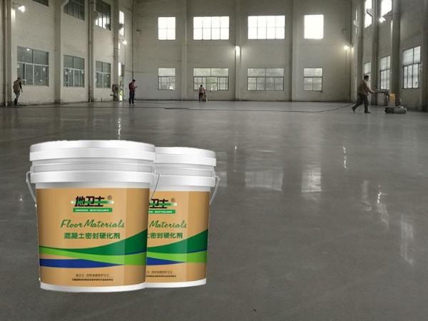 地面翻新可以选择混凝土固化剂地坪吗?