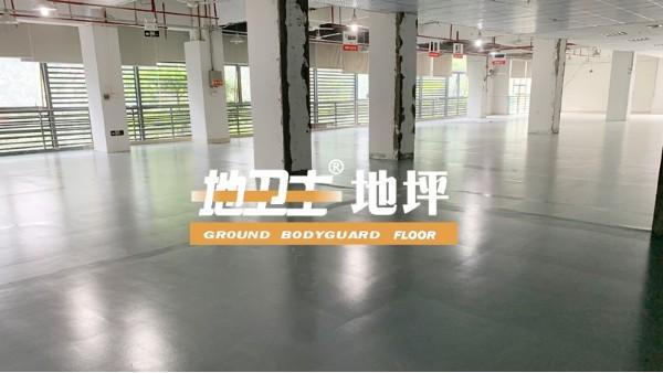 """广东创电科技有限公司选用""""地卫士""""高耐磨砂浆止滑环氧地坪"""