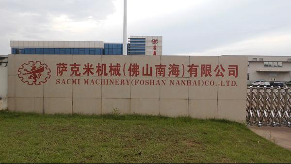 萨克米机械(佛山南海)有限公司选用地卫士环氧地坪漆工程