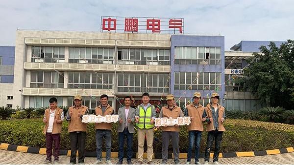 广东中鹏电气有限公司采用地卫士高耐磨抗刮止滑型地坪