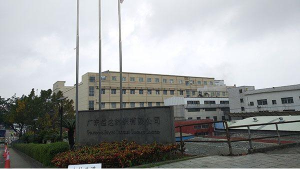 广东溢达纺织有限公司GEG车间采用地卫士一体化地坪工程