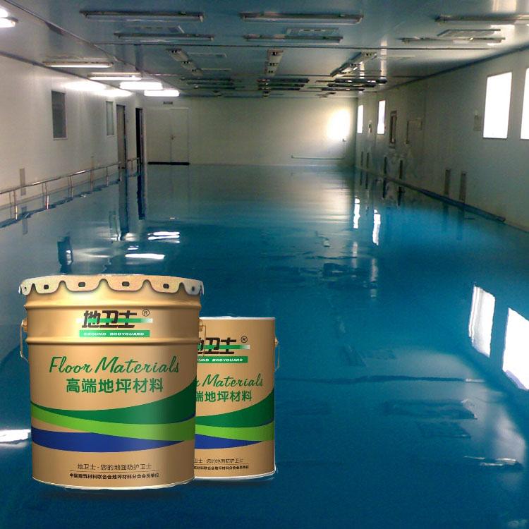 环氧地坪漆可以在瓷砖上用吗,环氧地坪漆,地坪漆工程,地卫士地坪漆,佛山环氧地坪漆,地坪漆施工,厂房地坪漆,车间环氧地坪漆