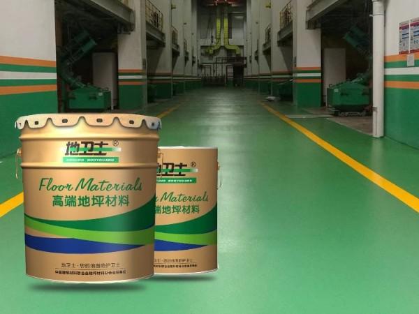 车间地面划线的油漆用哪种?