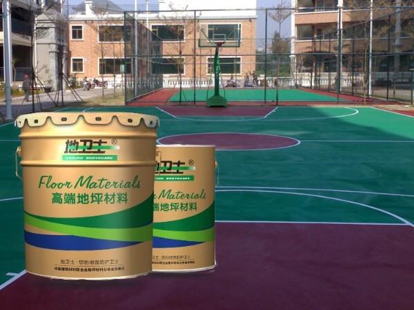 有几种篮球场地坪漆可供选择?