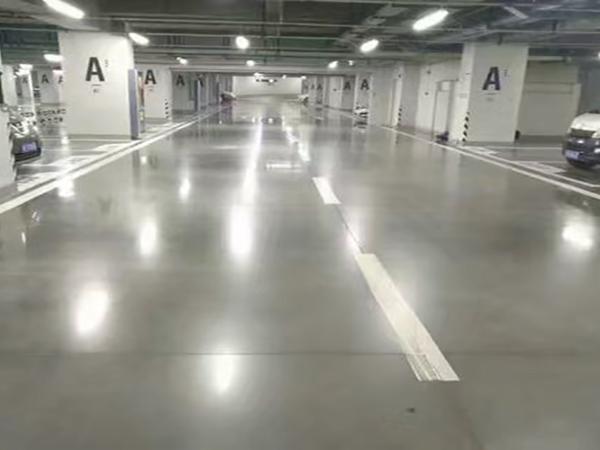 蒋总推荐经得住考验的地下停车场车库固化剂地坪!