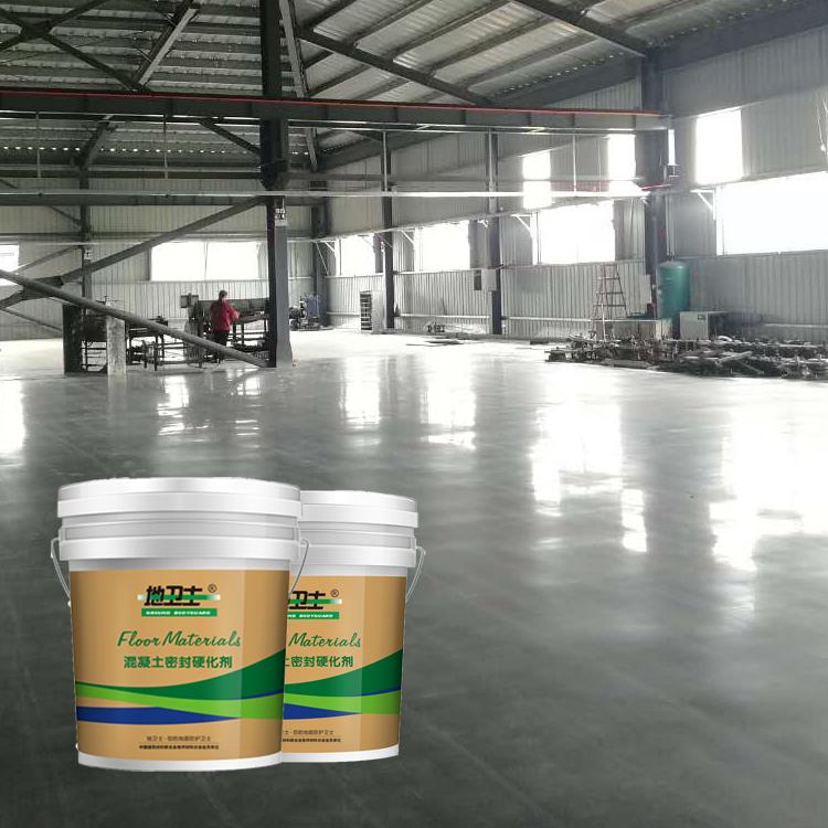 固化剂地坪多少钱一平方,固化剂地坪,固化剂地坪一平方多少钱,佛山地卫士地坪,水泥固化剂地坪