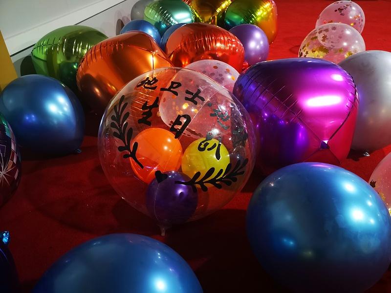 气球,生日会,共同奋斗,地卫士地坪,佛山地坪漆公司,庆祝生日,佛山固化剂地坪,地坪漆,地板漆公司