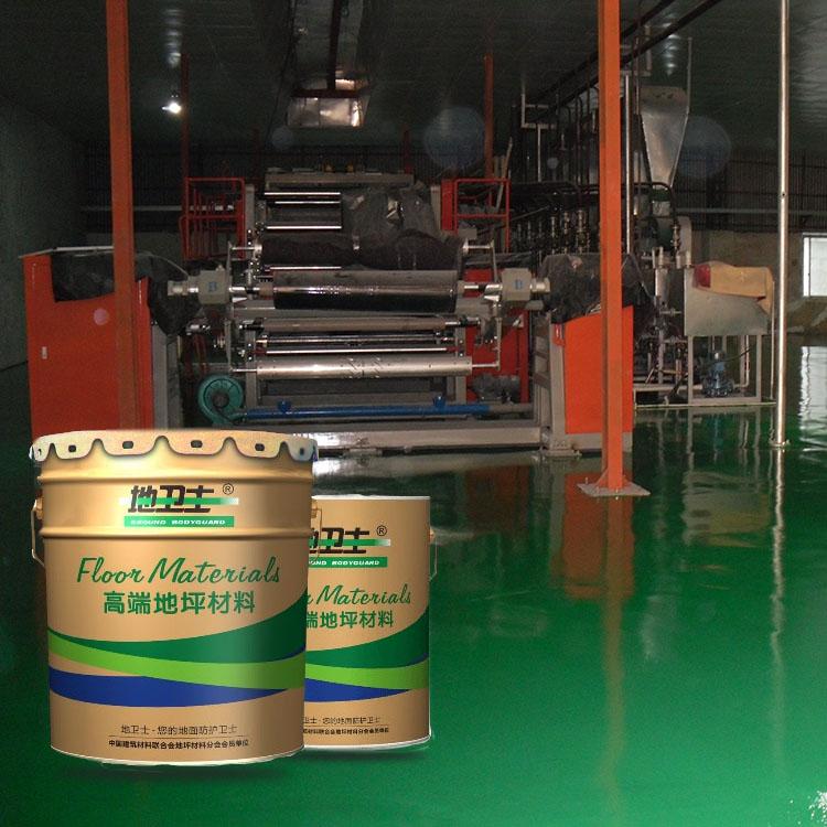 机械厂地坪漆,厂房地坪漆工程,地卫士地坪,环氧地坪漆工程