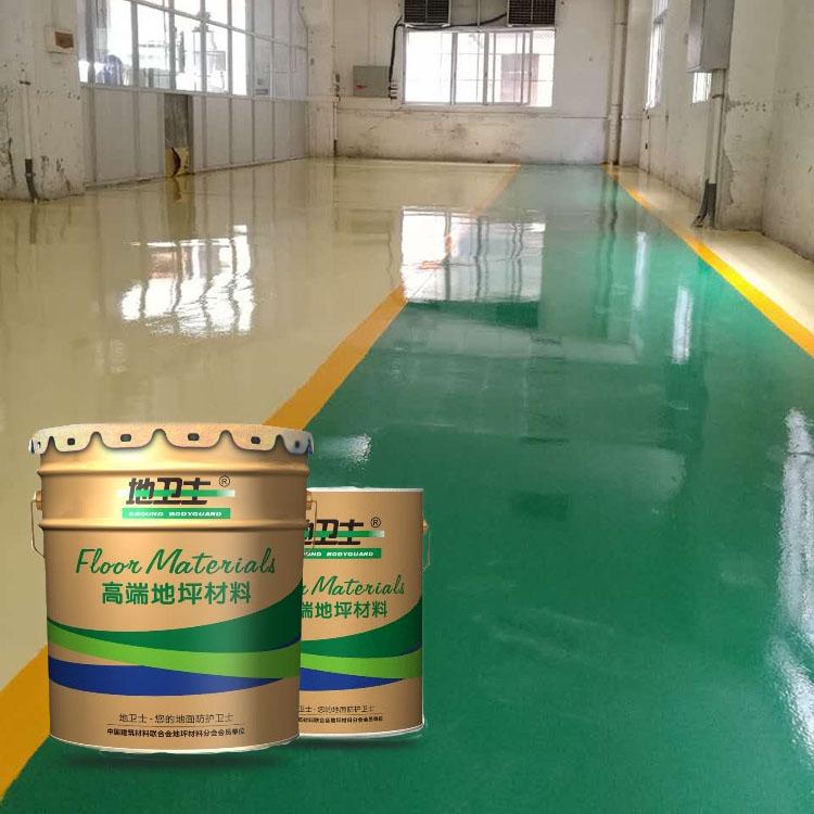 环氧地坪漆,固化剂地坪,环氧地坪漆与固化地坪的区别,地卫士地坪,佛山固化地坪漆,厂房环氧地坪,地坪漆工程,车间地坪漆工程