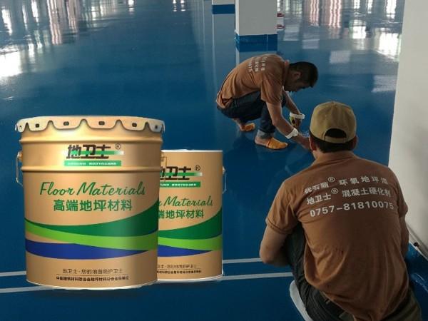 环氧地坪漆工程包工包料多少钱一平方?