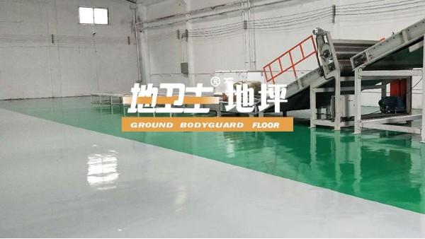 拓洪管道材料(佛山)有限公司选用地卫士耐压砂浆型环氧地坪漆工程